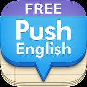 푸시 영어 단어장 FREE
