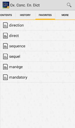 Concise Oxford English TR 4.3.136 screenshot 75445