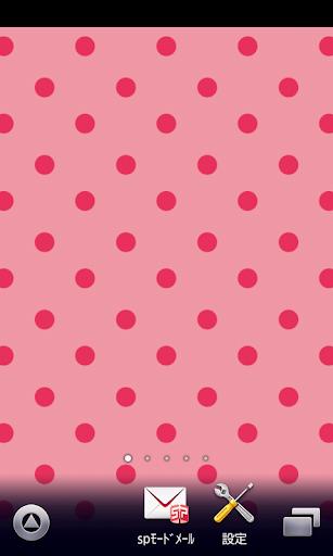 カワイイ♪水玉♪【アンドロイド壁紙】ver5