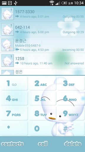 玩個人化App|Babu Flower 다이얼 패드免費|APP試玩