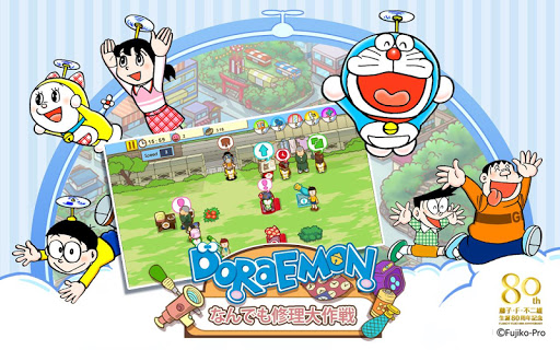 Doraemon Repair Shop 1.5.0 screenshots 1