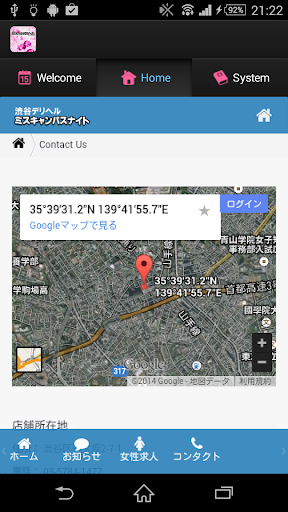 【免費娛樂App】ミスキャン-APP點子