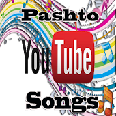 Pashto Songs 2013