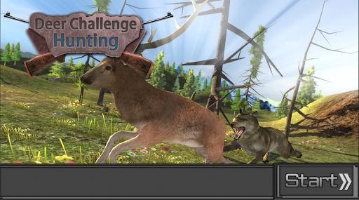 狙擊手殺鹿狩獵