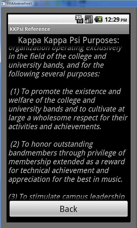 Kappa Kappa Psi Reference App- screenshot