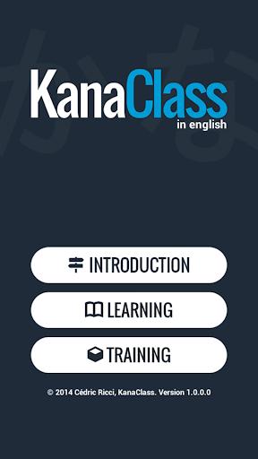 Kana Class