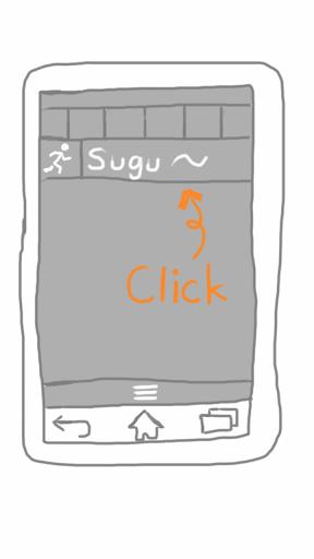 工具必備免費app推薦|SuguCamera線上免付費app下載|3C達人阿輝的APP