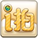 i拍 logo