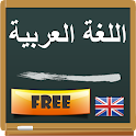 Learn Arabic (free) icon