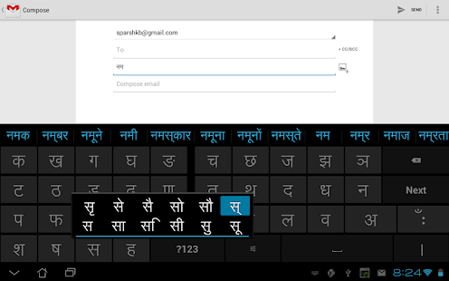 Sparsh Indian Keyboard
