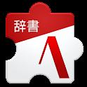 上場企業名辞書(2016年版) icon