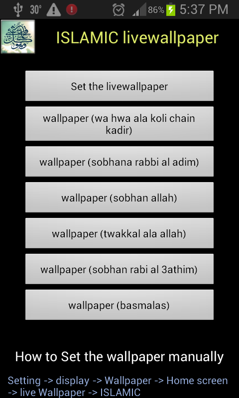 HD Islamic LiveWallpaper - screenshot