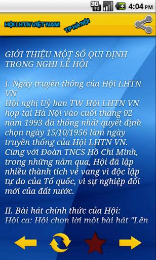 【免費通訊App】Cẩm nang Hội viên Hội LHTNVN-APP點子