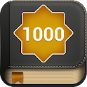 First 1000 Quranic Words icon