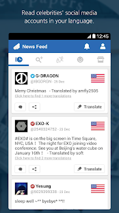 Flitto-Translate faster&better- screenshot thumbnail