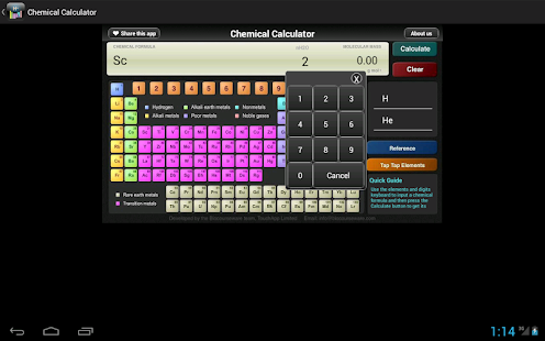 ChemCalc- screenshot thumbnail