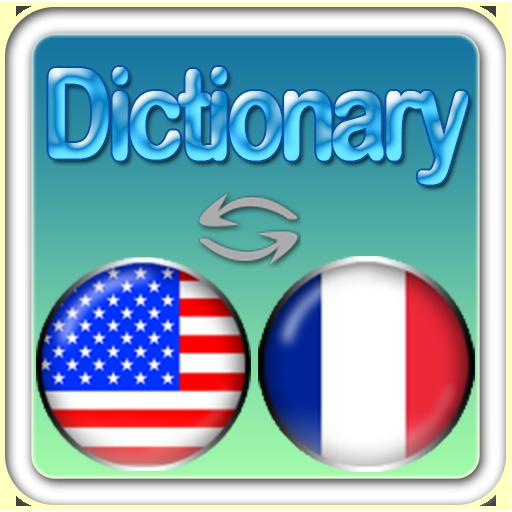 英語-法語詞典 LOGO-APP點子