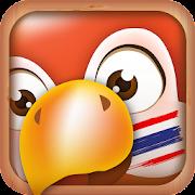 Изучайте тайский язык - Разговорник   Переводчик