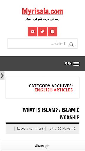 Why Islam Know islam