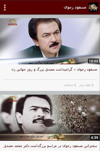 Simay Azadi