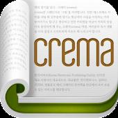 크레마 (crema) - 책의 향기를 담다.