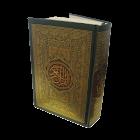 13 Line Quran App icon