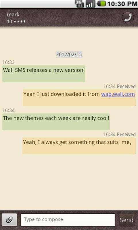 Wali SMS Theme: Dark Brown - screenshot