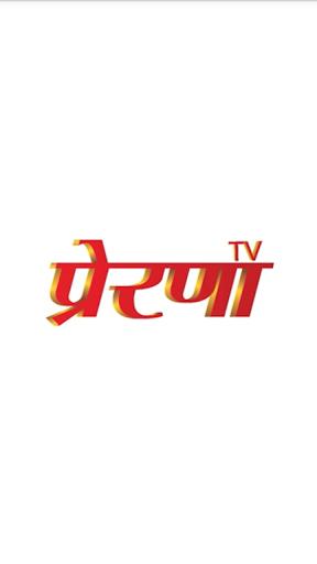 Prerana TV