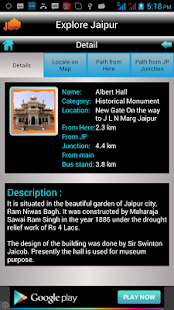 Explore Jaipur- screenshot thumbnail