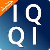 IQQI Arabic Keyboard (Android)