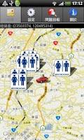 Screenshot of 廁所走著瞧 (Taiwan)