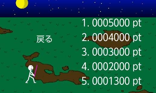 Shingeki- screenshot thumbnail