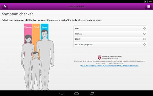 Health Encyclopedia  screenshots 7