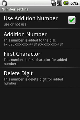 Addition Number Dialer Pro- screenshot