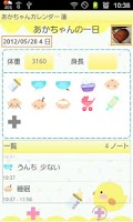 Screenshot of Baby Calendar Free