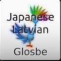Japanese-Latvian Dictionary icon