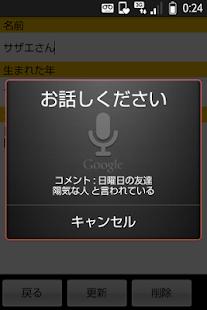 [+]Icon Memo,值得入手的iOS桌面貼紙app - Qooah