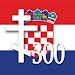 300 izreka asketa Icon