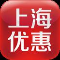 上海优惠-美食折扣 icon