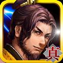 真三國血戰 icon