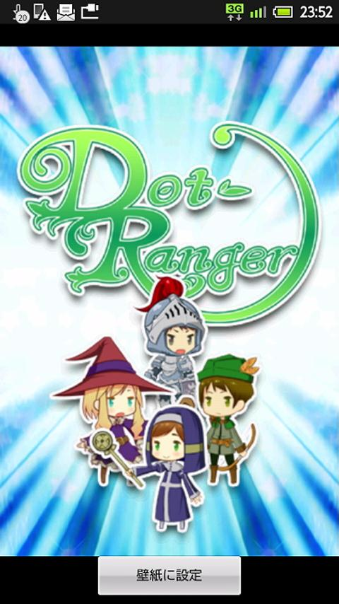 Dot-Ranger Live Wallpaper R - screenshot