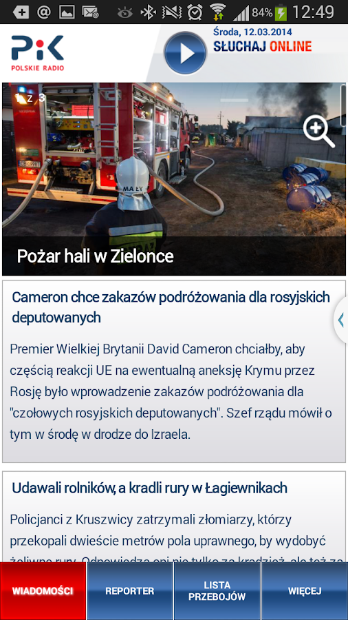 Polskie Radio PiK- screenshot