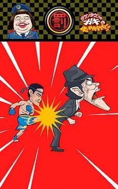 絶対に笑ってはいけないスパイ24時!ライブ壁紙・ダウンタウンのおすすめ画像4