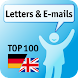 100 E-mails Success Phrases