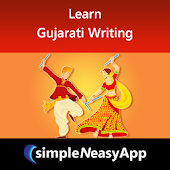 Learn Gujarati Writing