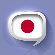 Japanese Translation w/ Audio 1.0 Icon