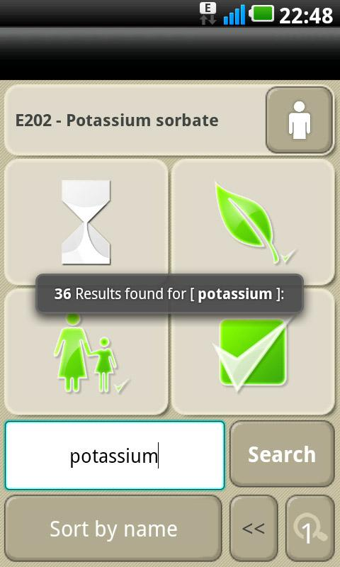 What Additives - screenshot