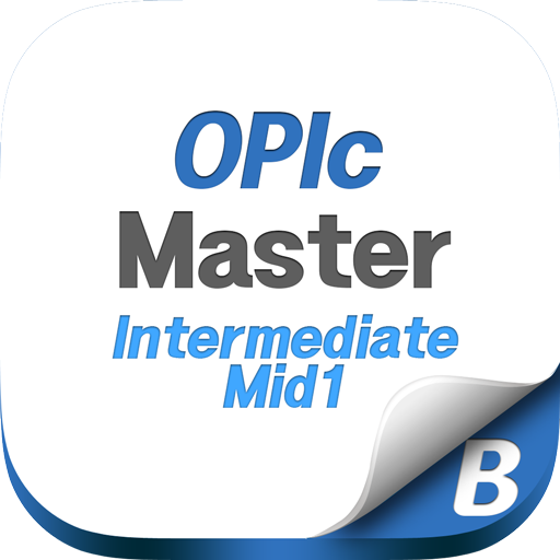 OPIc IM1 Master Course