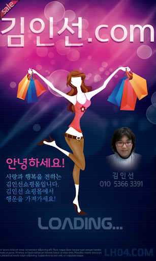 김인선쇼핑 김인선몰 김인선