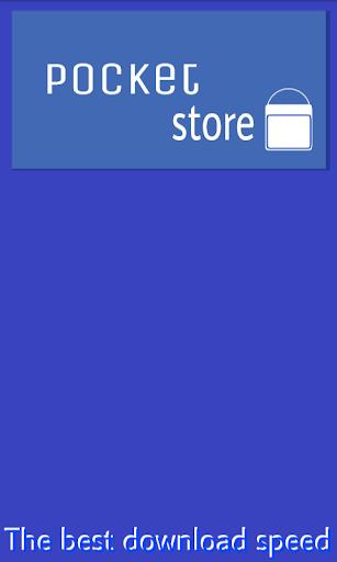 Android軟體分享 - 大家一定要看!台哥大瘋了,跟監守自盜的網秦合作,騙台灣人錢? - 手機討論區 - Mobile01